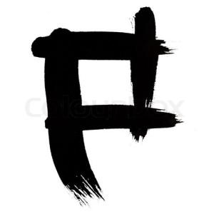 Chinese font